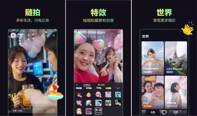 Screenshot von Duoshan