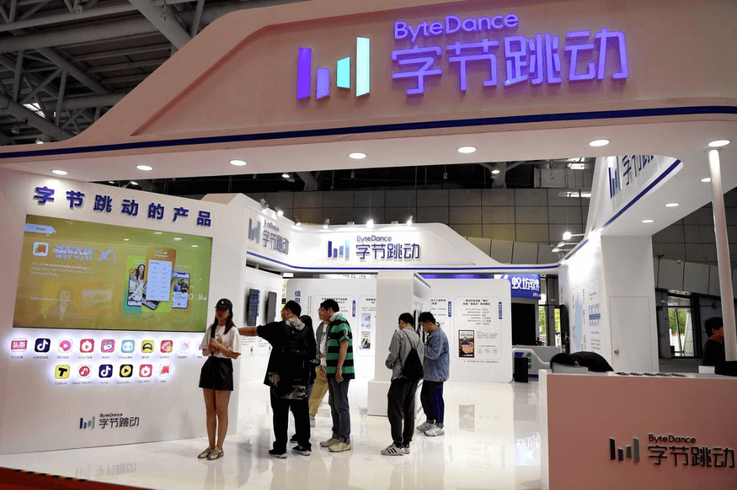 Bytedance Technology booth